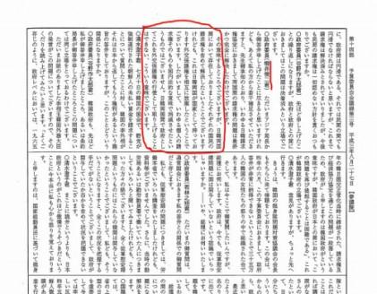 日, 한·일협정 '징용 청구권' 말바꾸기 논란