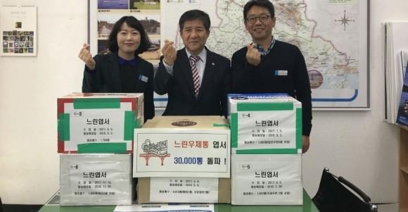 창원 저도연륙교 추억상품'느린 우체통'인기 짱~!