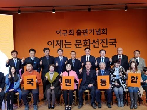 이규희 민주당 천안갑 위원장, 6·13 재선거 출마 시동