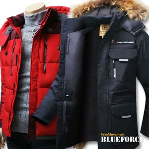 겨울신상 패딩점퍼/남자옷/롱 경량패딩 후드 파카자켓