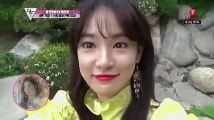 얼짱 이주연, 장시간 촬영에도 예쁨사수하는 미모복원 수정화장  13회