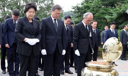 김대중 전 대통령 8주기 추도식 참석한 문재인대통령 내외