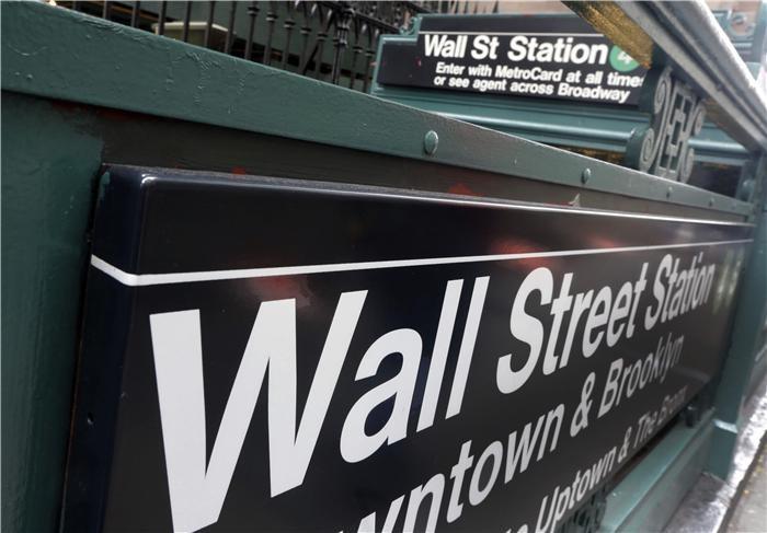(뉴욕마감)미 국채금리 상승에 반락