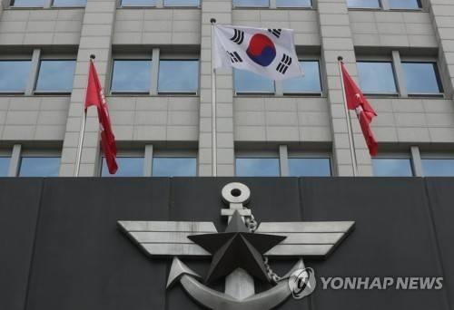 """국방부 """"위수령 폐지할 것""""…68년 만에 '역사 속으로'"""