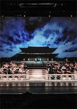 서울시국악관현악단 `한양 그리고 서울`