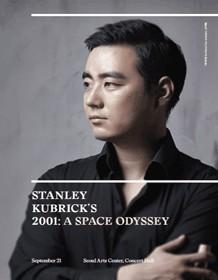 스탠리 큐브릭의 2001년: 스페이스 오디세이