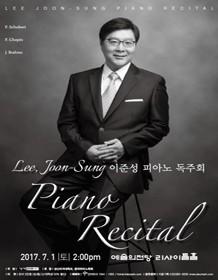이준성 피아노 독주회