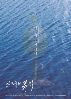 전북도립국악원 무용단 정기공연