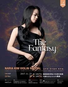 김주원 바이올린 독주회