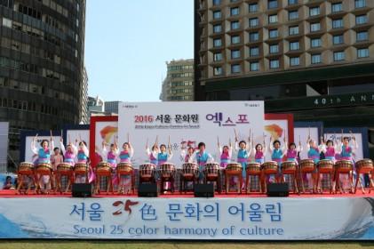 서울 문화원 엑스포 2017
