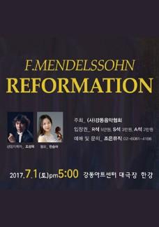 종교개혁 500주년 필하모니아서울 창단연주회