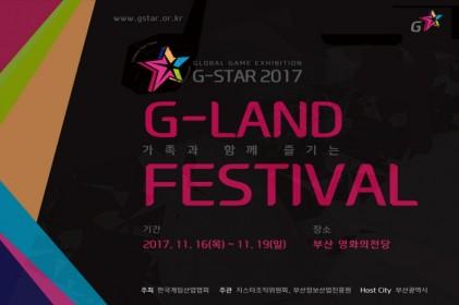 G-STAR G-LAND FESTIVAL 2017