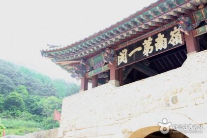 문경새재 달빛사랑여행 2017