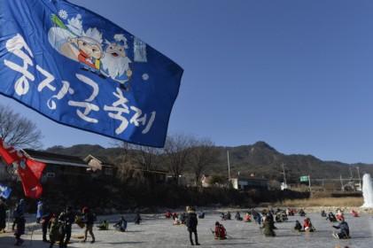포천 백운계곡 동장군축제 2018