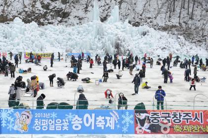 청평 얼음꽃 축제 2018