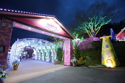 청도프로방스 별빛동화마을 빛축제 2018