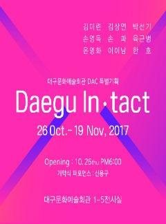 DAC 특별기획 대구 In-tact