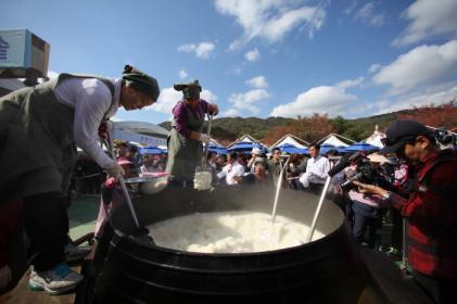 이천쌀문화축제 2017