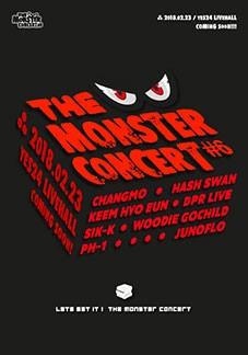 더 몬스터 콘서트 #6