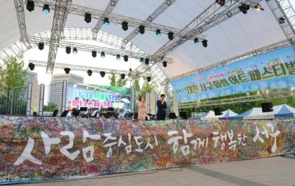 대전 서구힐링 아트페스티벌 2018