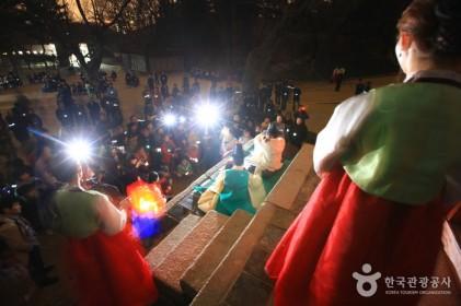 창덕궁 달빛기행 2018