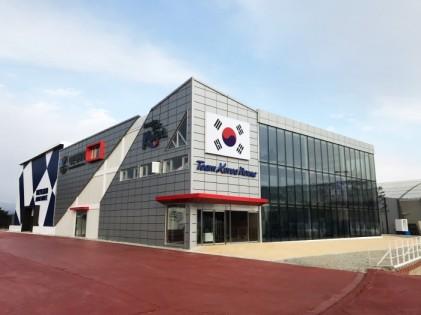평창 동계패럴림픽 한국홍보관 2018