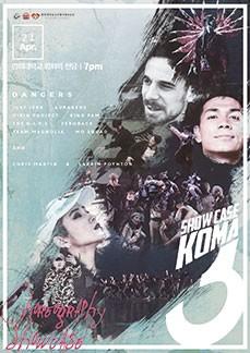 Dance Choreography Concert < Koma Showcase Vol.3 >