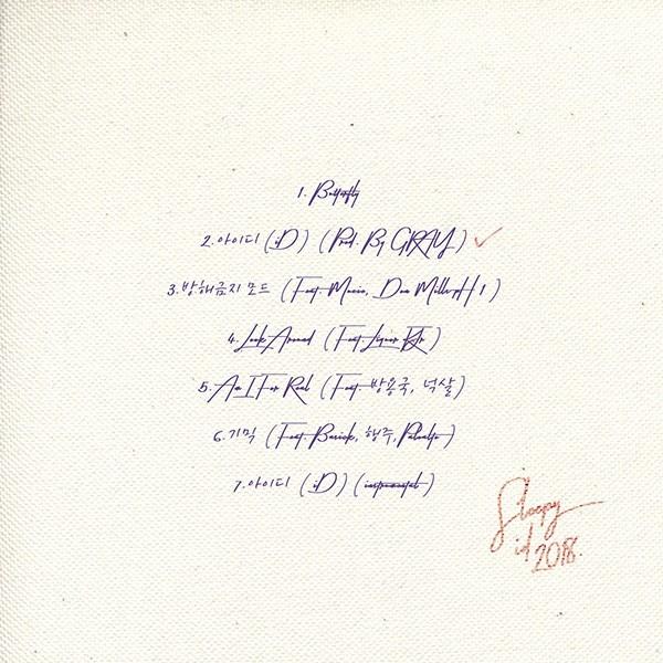 슬리피, 3월 2일 첫 번째 미니앨범 발매…타이틀곡은 '아이디(iD)'