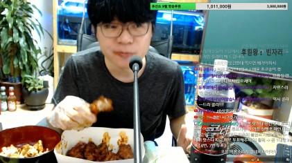 유신쇼 매운 치킨 맵스터 치킨 BHC by 이방인 키프트콘