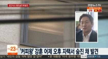 """망고식스 강훈 대표, 누리꾼들…""""노력만으로는 성공하기 힘듭니다"""""""