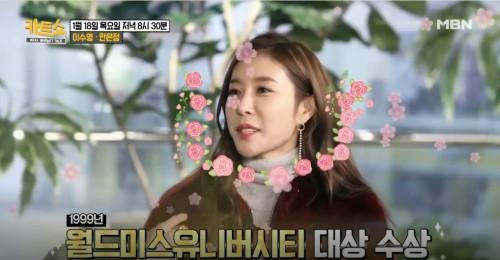 """'카트쇼' 한은정의 남다른 식성…""""통조림♥ 번데기가 주식"""""""