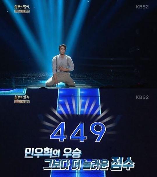 민우혁, '불후의 명곡' 사상 최고 점수 경신…시청자 울렸다