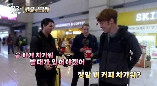 '어서와 한국은' 핀란드 친구들, 처음 마신 아이스 커피에 '당황'