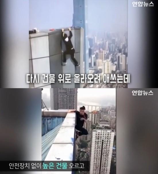 62층 추락사 동영상 확산...SNS는 '눈 뜨고 못 봐'