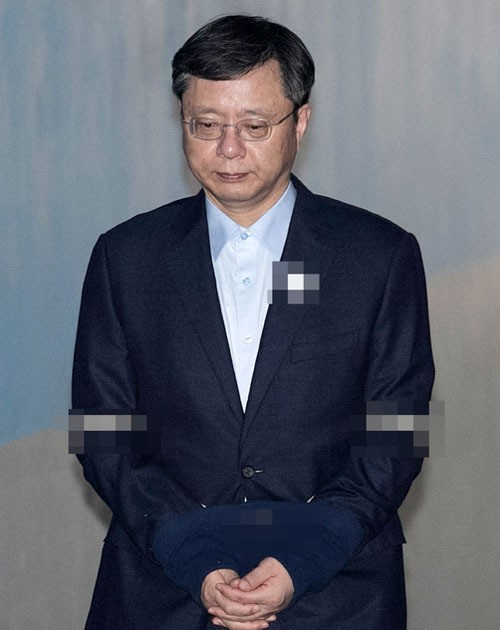 '국정농단 방조' 우병우 징역 2년6월