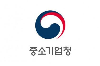 중기청, 민·관공동투자 R&D협력펀드 협약 체결