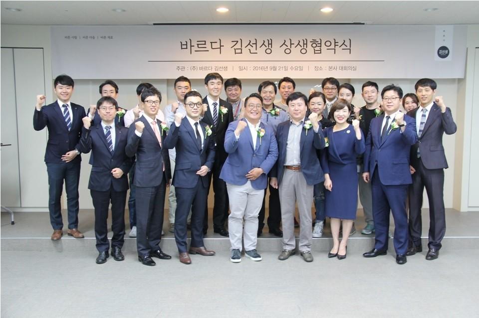 """""""일회용 숟가락까지 가맹점에 강매""""…'바르다 김선생' 과징금 6억"""