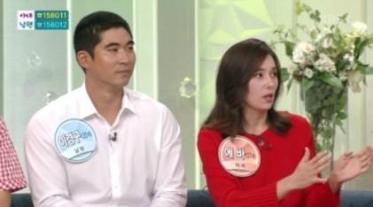 """""""4인 가족 생활비가 100만 원?""""…"""