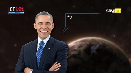 이제 지구를 넘어 우주로! 우주정복의 꿈!