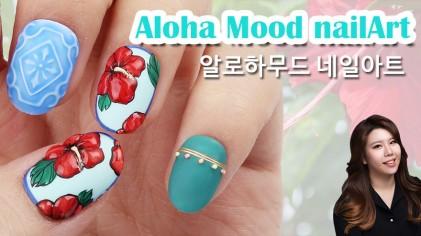 알로하무드 / Aloha Mood