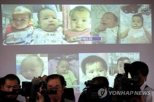 대리출산 9명 일본인, 알고보니 '재벌 2세'?