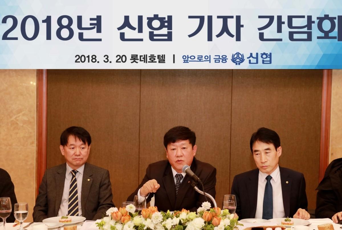 """김윤식 신협중앙회장 """"세자녀 서민 가구, 연 2% 금리로 내집마련 대출"""""""