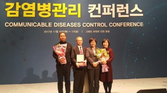 남해군보건소, 2017 감염병관리 우수기관 선정 영예