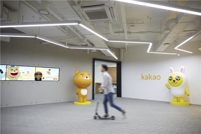 카카오, 미화 10억 달러 해외 투자 유치