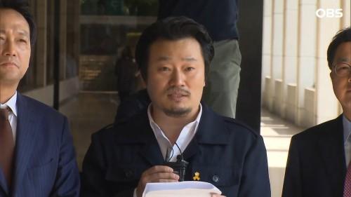 故 김광석 사망 현장에 있었다던 서해순 친오빠는 누구?