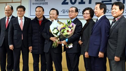 태영호 前공사, 2017 올해의 인권상 수상