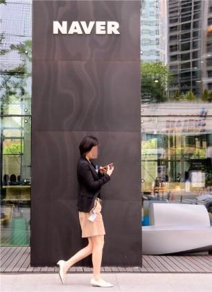 네이버, 새 클라우드 데이터센터 건립…4800억 투자