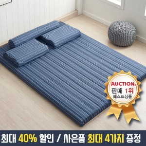 설맞이특가행사 천연라텍스/3단 접이식매트+사은품3종