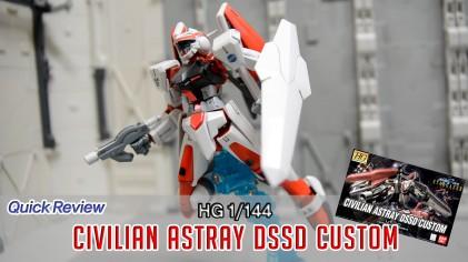 HG 1/144 시빌리언 아스트레이 DSSD 커스텀 / CIVILIAN ASTRAY DSSD CUSTOM