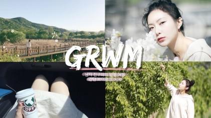 같이 준비해요 + 짧은 여행 VLOG (feat. 남친) ♡ Coco Riley 코코 라일리